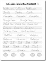 Halloween3_5