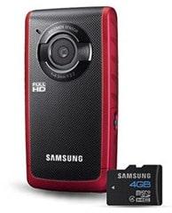 GIVEAWAY: Samsung W190 5.5MP HD Pocket Camcorder Bundle
