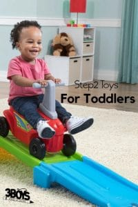 Toddler Toys from the award winning company, Step2