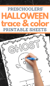 trace and color worksheets for Halloween