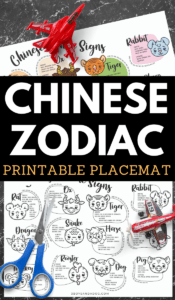 Printable Chinese Zodiac Placemat